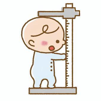 寶貝的身高