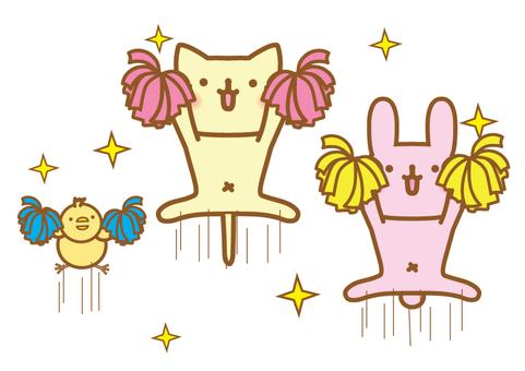 Cheering bonbon jump