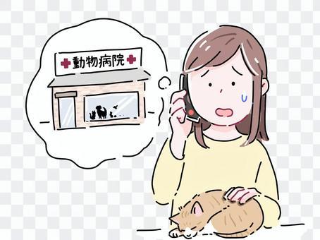 動物病院に電話する女性1
