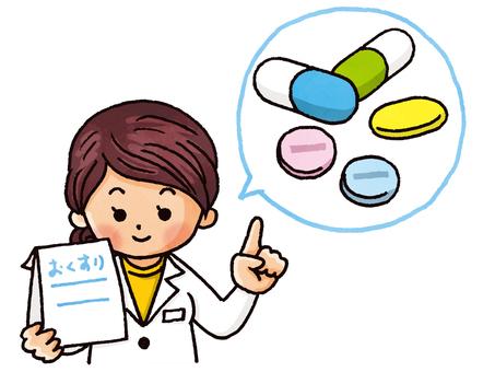 A pharmacist woman with a prescription drug