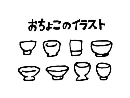 Ochoko 的插圖