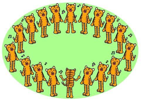 老虎合唱團1