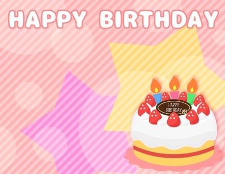 蛋糕_背景粉紅色