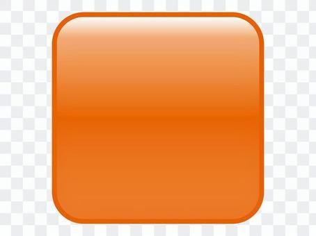 橙色方形按鈕