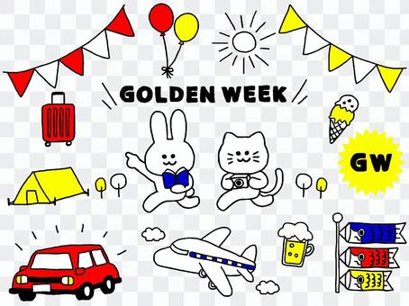 黃金周動物套裝(簡單)