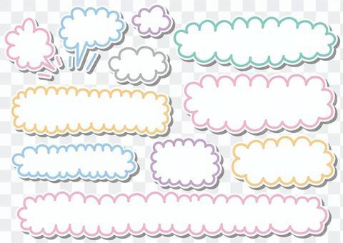 手寫和長雲素材集03