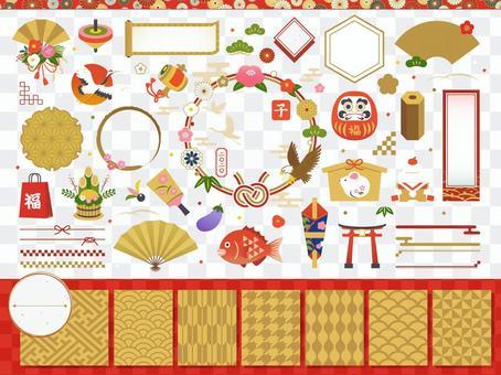 新年裝飾框架,插圖,圖案