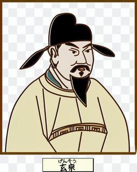 昔歴史中國唐皇帝政治玄宗