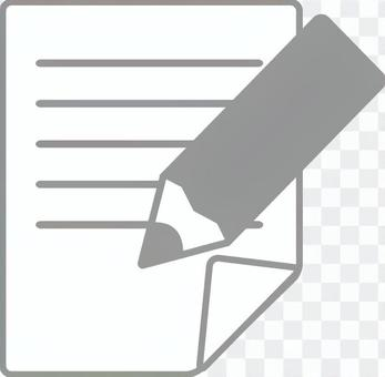 文件和鉛筆第2部分