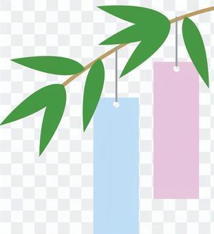 Tanabata / Stripes