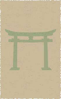 Torii stamp