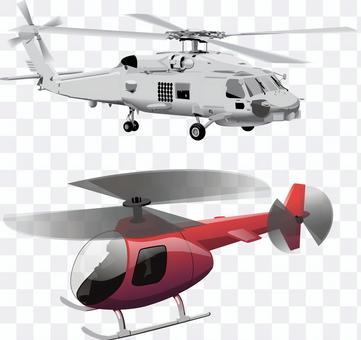 直升機套裝