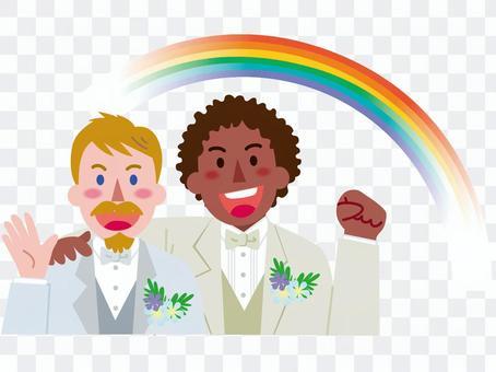 男性同士の結婚-虹2