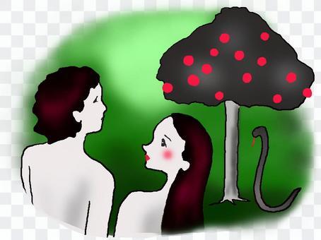亞當和伊娃