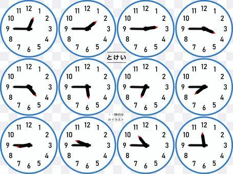 每小時45分鐘
