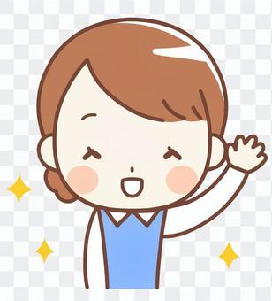 女人舉起她的手(OL)