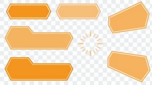 六角形デジタルフレームオレンジ