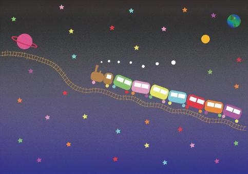 童话般的星系火车