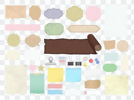 Paper stationery texture (notebook / memo)
