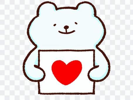 北極熊與一張紙,上面放著一顆心