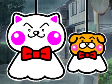 Cat & Dog's Teru Teru Bozu ♬