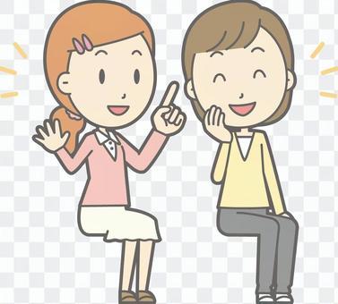 Guide helper - intellectual psychotic disorder women - whole body