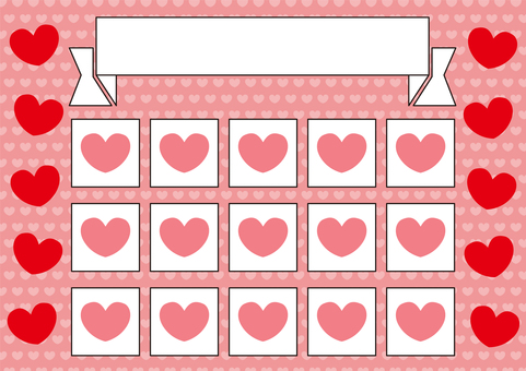 22 Stamp Card_Heart Pink