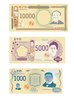 2024年新鈔票,3款套裝