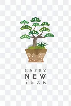 年賀状014 水彩 松 盆栽 和風