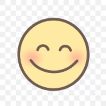 Smile face smile smile cute