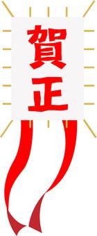 風箏 03 鐮城
