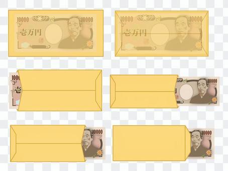 茶封筒に入った1万円