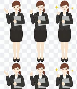 Career woman ~ file ~