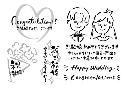 手寫的婚禮留言