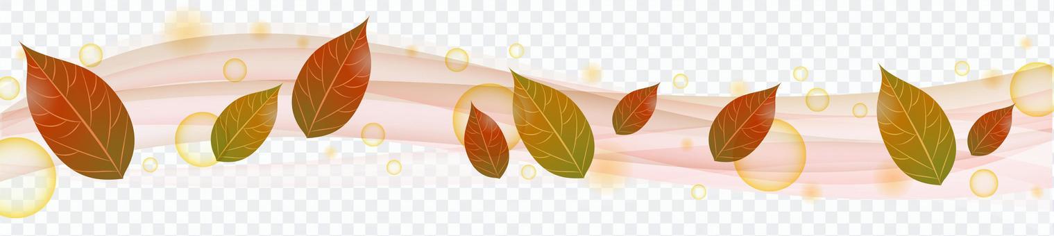 흘러가 붉은 나뭇잎 - 오렌지