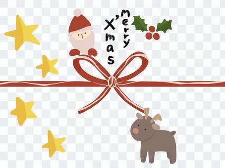 クリスマス熨斗・掛け紙