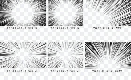 各種圖案的集中線(按縱橫比)