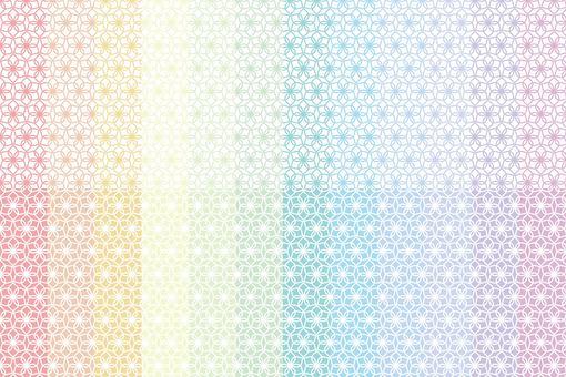 麻葉紋(花)彩虹色套裝