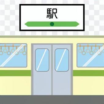 車站(火車和車站標誌)
