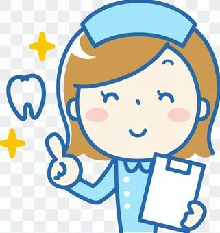 牙科衛生員