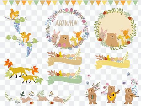 Autumn animal frameset