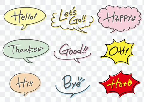 Speech balloon message set (color)