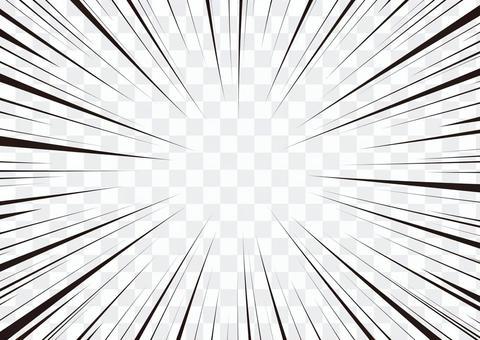 集中线 14