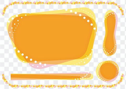 iro sukashi orange