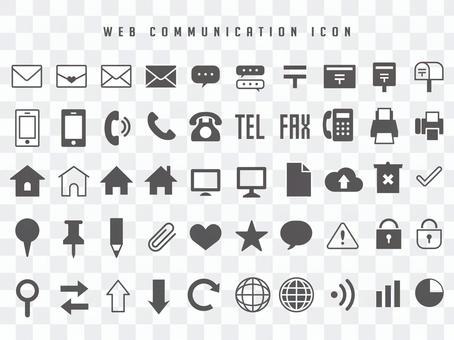 WEBコミュニケーションアイコン素材