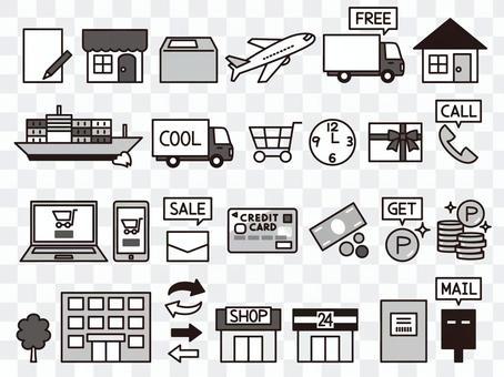 Internet shopping distribution set black and white