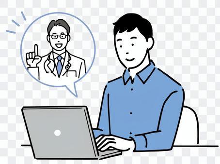 在個人電腦上接受遠程醫療的男性