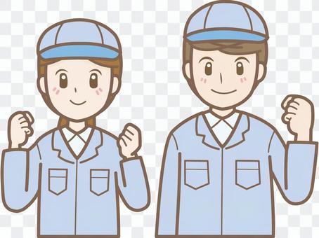 Employee line E