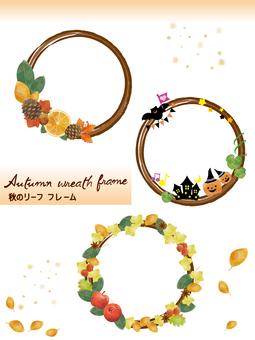 Autumn wreath frame