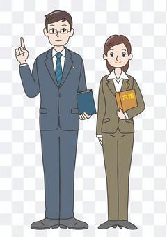 ac紛争  法律 男性 女性 指差し